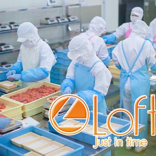 食品製造機のオペレーター【時給1000円~】♪長期♪