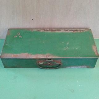 ★中古★ふそう?工具箱★サイズ45×20×9 道具箱★