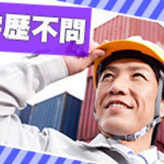 ◆未経験でも月給26万円以上+出来高◆頑張り次第で初年度年収400...