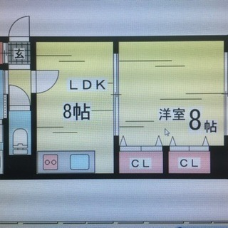 ペット可能!1LDKマンション新開地!!