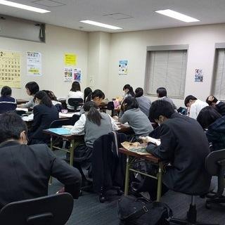 講師付き無料学習室中学生高校生対象
