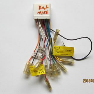 スバル用 オーディオ接続用ハーネス