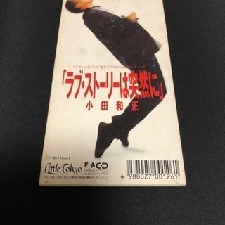小田和正 シングル CD ラブスト...