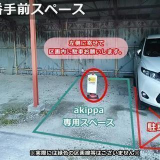 駅前駐車場 - 木津川市