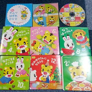 2014年度こどもちゃれんじぽけっと(2~3歳向け) DVD