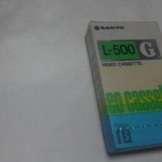 三洋ビデオカセットテープ(ベータ)L-500G