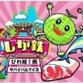 NHK大津「しが鉄」滋賀プロレス出演