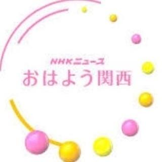 NHK総合「おはよう関西」滋賀プロレス