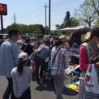 ★出店無料★チャリティフリーマーケット in 東大阪市 4/28開催!
