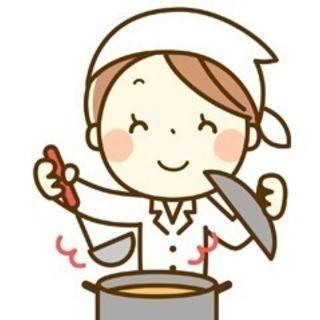 週1日〜2日!老人ホームで20食の調理