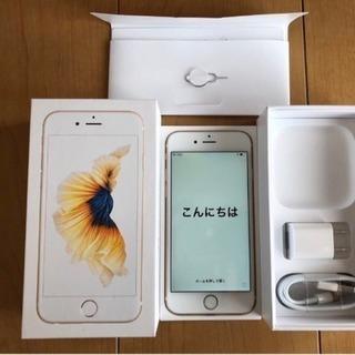SIMフリー iPhone6s 16GB ゴールド 残債なし