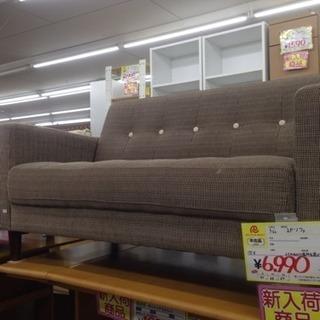 福岡 糸島 2Pソファ ブラウン 0323-01