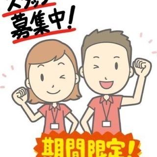 未経験歓迎☆携帯ショップでの案内スタッフ募集!