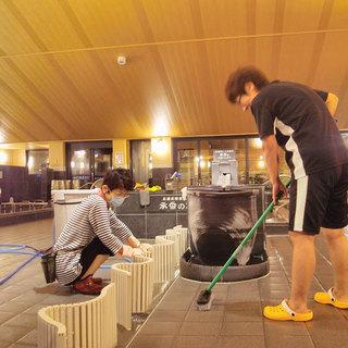 【わくわくの湯様】清掃パート員募集【早朝から】
