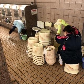 【美濃里様】清掃パート員募集【早朝から】