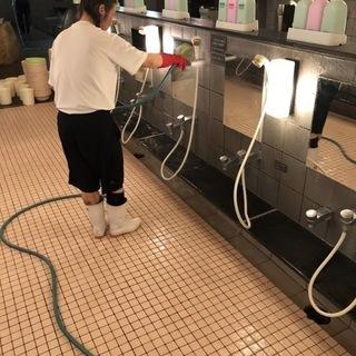 【湯の華アイランド様】清掃パート員募集【早朝から】