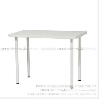イケア LINNMON/ ADILS テーブル, ホワイト [10...
