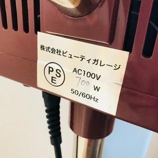アロマスチーマー C-068EX (オゾン/タイマー付) - 家電
