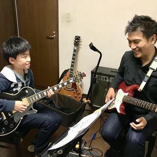 埼玉県桶川市にあるマンツーマンレッスンのギター教室<ジャズ・アコー...