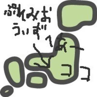 アルバイトでも【入社祝い金2万円】が貰える アイリストさん
