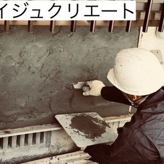 ・外壁補修・防水工事
