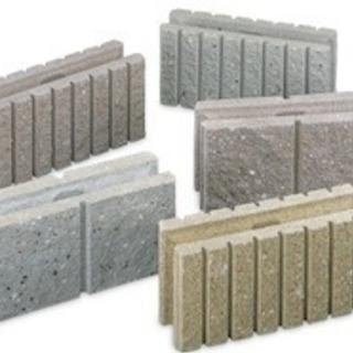 コンクリートブロック 1枚からでも 解体 施工