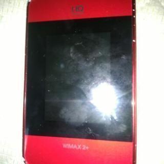 UQ mobile WiMAX2+モバイルルーターとクレードル