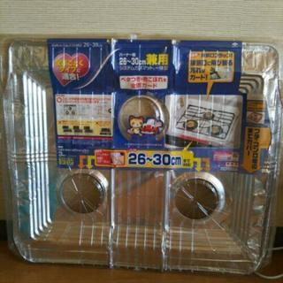 【新品】ガスマット、キッチンガード