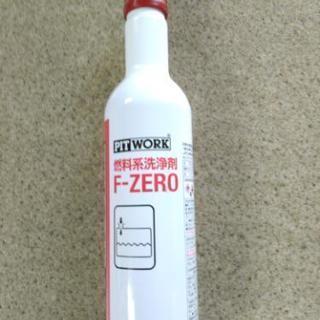 燃料系洗浄剤 PITWORK(ピットワーク F-ZERO(エフゼロ) - 磯城郡