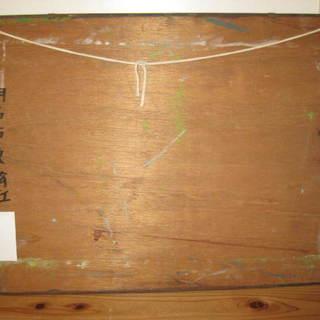 レトロ カルトン(画板)
