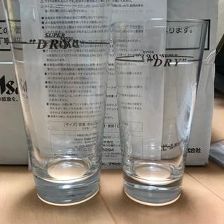 アサヒスーパードライ ペアグラス