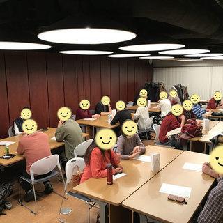 独身者限定「お独り様交流会」(4月14日)体験参加者募集中!(34...