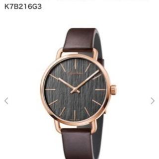 腕時計(メンズ)お値引き可能☆