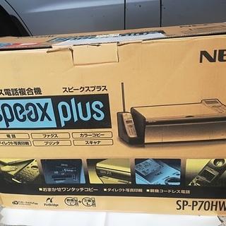 NEC製FAX付電話