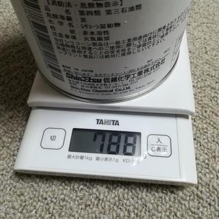 型取り用液状シリコーンゴム 一回使用 残量半分以上