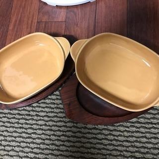 グラタン皿 木製敷台付き  二個   未使用品お値下げしました!