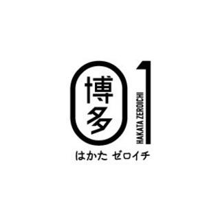 ライブイベント出演者募集!
