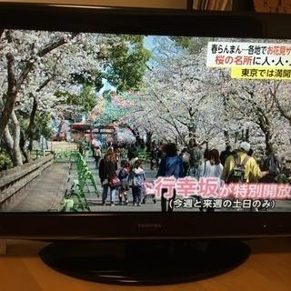 東芝 REGZA レグザ ブルーレイ再生可能 32型 テレビ(録...