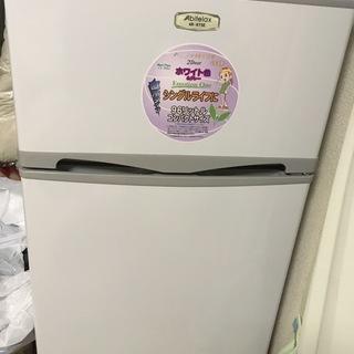 アビテラックス 【右開き】96L 2ドア直冷式ノンフロン冷蔵庫 ...