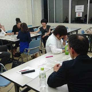 ★【03/30】Enjoy English #17  英会…