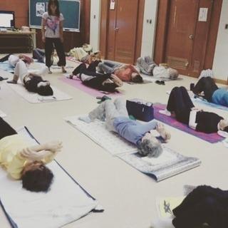 無料体験開催❗️60歳からの 寝たまま「ゆらぎ体操」 - 美容健康
