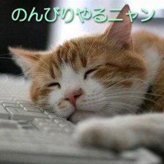 Windowsパソコンの訪問サポート・レッスン【1時間2,500...
