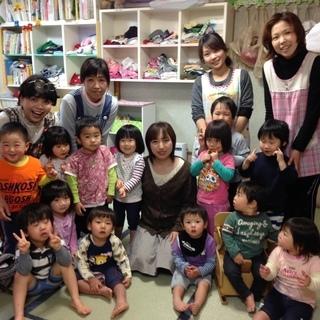 Kyoto Arashiyama☆I teach you Jap...