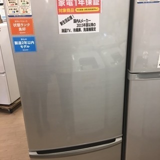 安心の12ヶ月保証。大型冷蔵庫