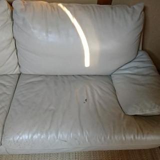 大塚家具のソファーです!