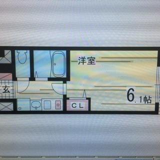 兵庫駅すぐ!流行りの分譲マンション!!