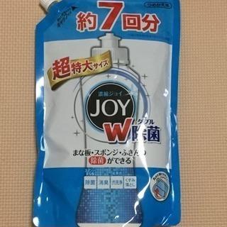 除菌ジョイ コンパクト 食器用洗剤 詰め替え 超特大 10…