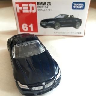 【絶版 生産終了】 BMW Z4 SCALE 1/61
