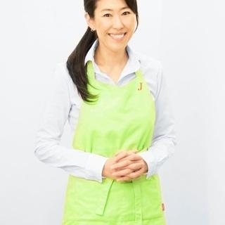 企業内整理収納マネージャー講座【古堅純子】