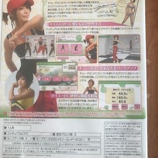 Wiiのソフト モムチャンダイエット